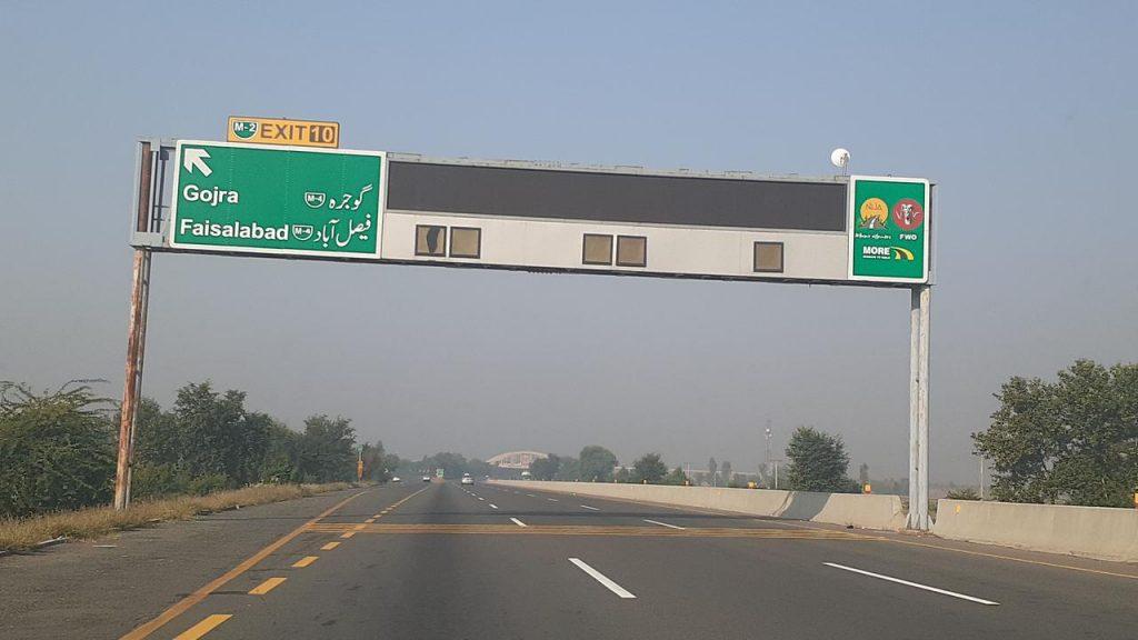 M2 Motorway 4