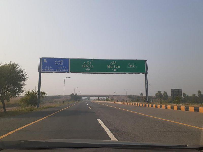 Punjab - Highway 1