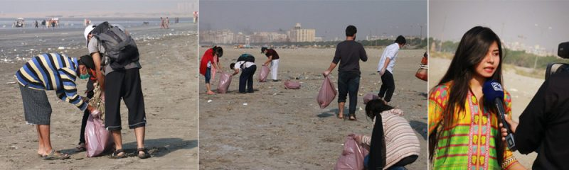 Clean Karachi Drive