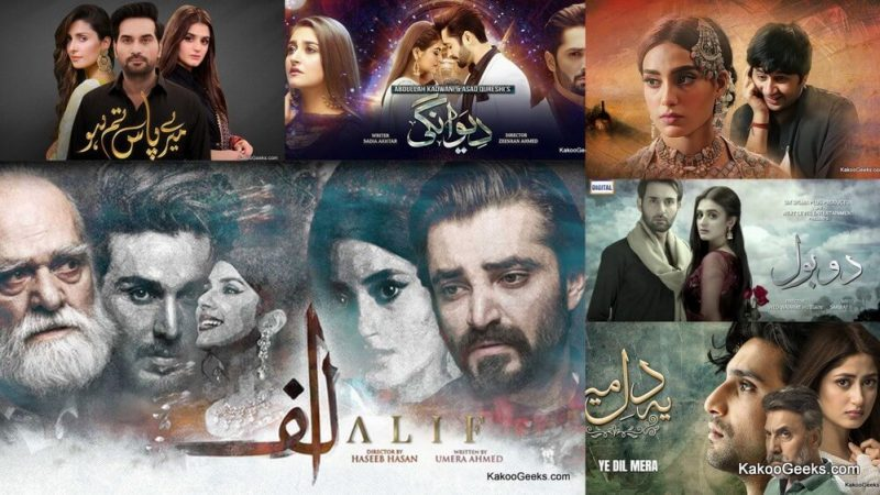 Pakistani TV Dramas